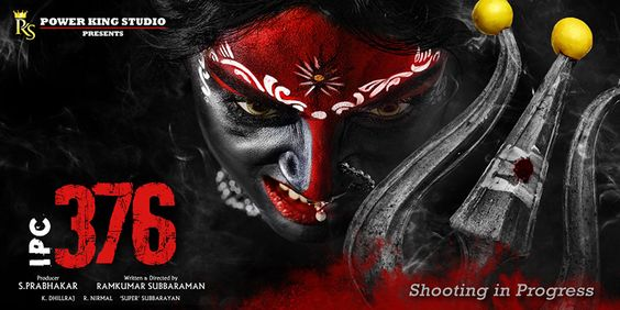 Actress Nandita Swetha's IPC 376 New First Look Poster
