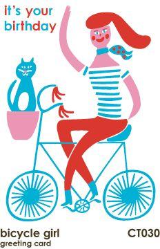 French bike lady at Creepy Tree