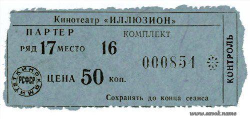 Вещи времен СССР (очень много фото) - Hukutozzz | Дневники.Ykt.Ru: