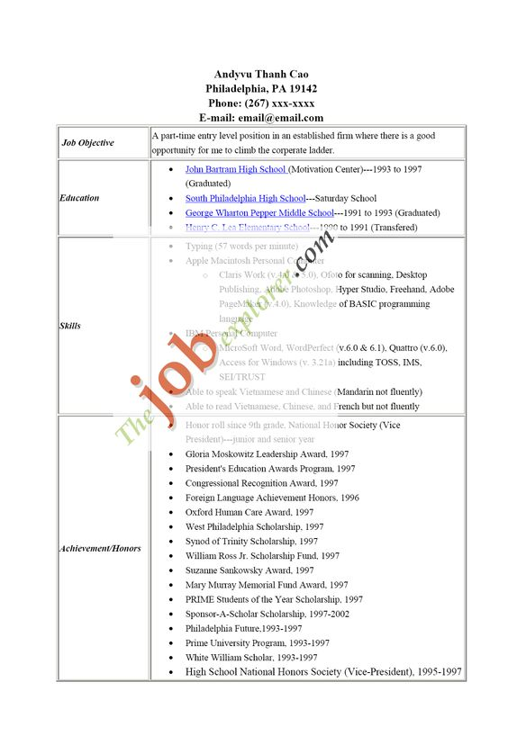 Engineering Resume Objectives Samples - http\/\/wwwresumecareer - resume objective part time job