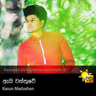 sinhala song free download hiru fm