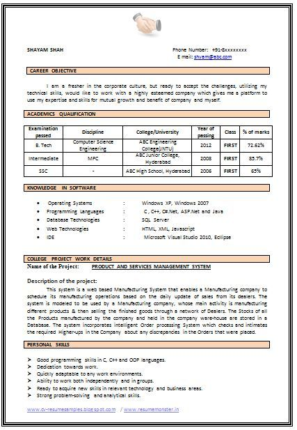 Sample Template Of B Tech Computer Science Fresher Resume Sample With Excellent Job Profil Resume Format For Freshers Best Resume Format Resume Format Download