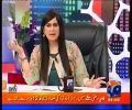 Watch Pakistani Dramas Online_Hum Tv_Ary Digital_Geo Tv_Ptv_Aplus Tv: (خبرناک)…