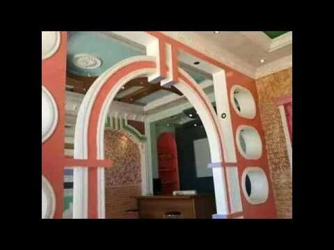 New Collect False Ceiling Design Photo Youtube False Ceiling Design False Ceiling Living Room False Ceiling Bedroom