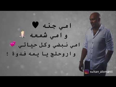 سلطان العماني احلى ملاك حصريا 2017 Sultan Alomane Ahla Malak Youtube Colored Pencil Techniques Image Colored Pencils