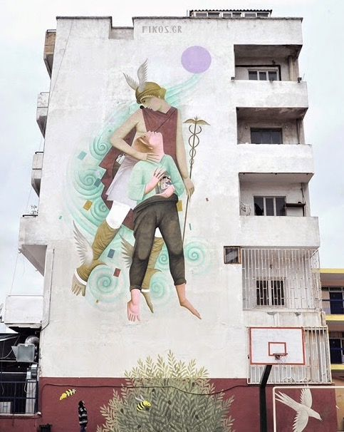 by Fikos in Athens, 4/15 (LP)