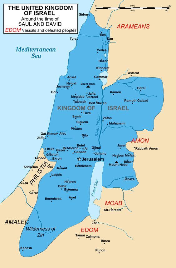Reino de Israel (monarquía unida) en tiempos de Saúl y David, 1020–966 a.E.C. El territorio continuó unido hasta la muerte de Salomón en 928 a.E.C.