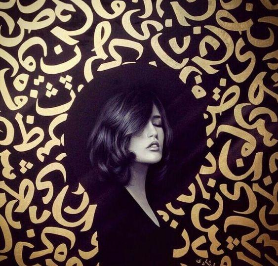 Art Blog — Artwork by Amir Ershadi