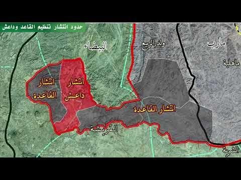 اليمن تكشف تفاصيل العملية العسكرية لتطهير أكبر وكر لتنظيم داعش وتنظيم ال Yemen