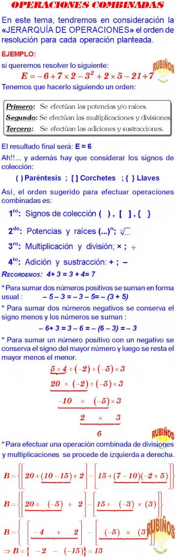 Conjunto De Los Numeros Enteros Ejercicios Pdf Operaciones Con Numeros Enteros Numeros Enteros Jerarquia De Operaciones