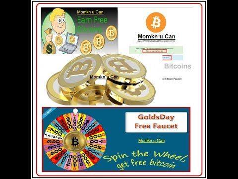 شرح اسرار الربح الضخم من موقع Earn Free Bitcoin وافضل طرق الاستثمار Faucet Bitcoin Phone Ring