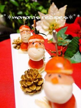 クリスマスにサンタさんのピンチョス。.☆|レシピブログ