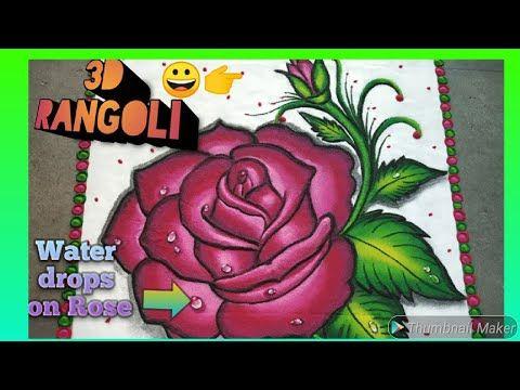 Pin On Rangoli Designs