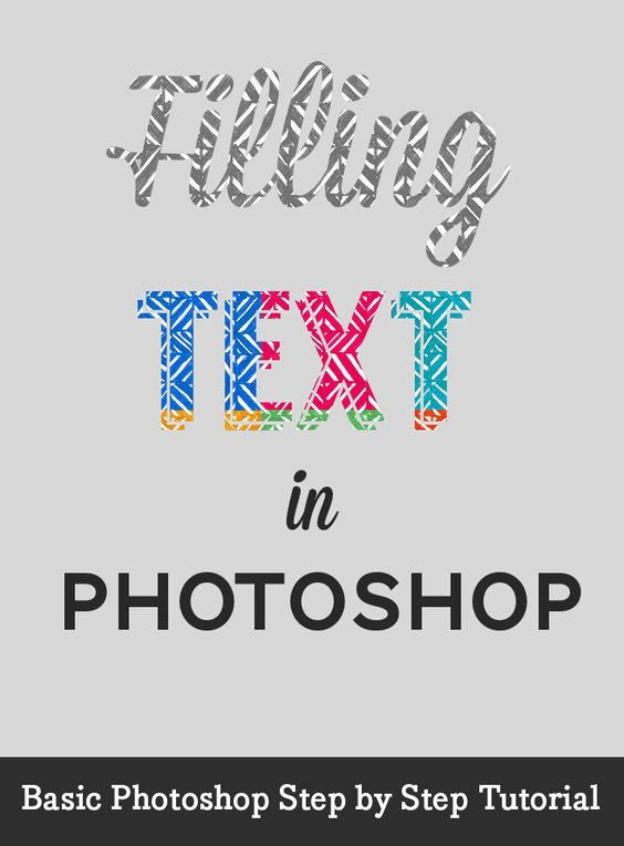 Basic Photoshop: How to fill text with an image in Photoshop