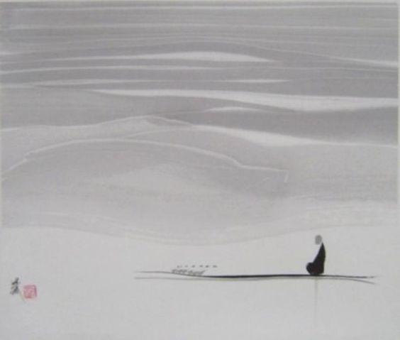 Artadoo - Artist: Tian Xu Tong