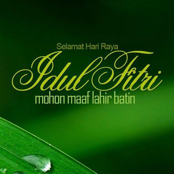 Kartu ucapan selamat Hari Raya Idul Fitri