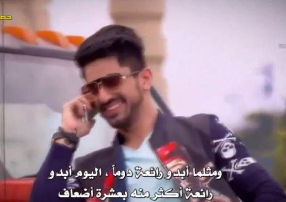 مسلسل غموض الحب الحلقة 141 مترجمة بالعربية سيما كلوب Mens Sunglasses Men Sunglasses