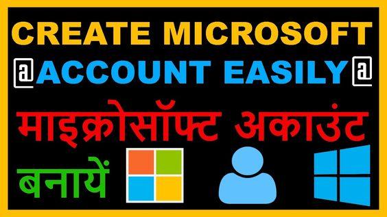 How to Make or Create Microsoft Account? Microsoft Account Kaise Banaye?...