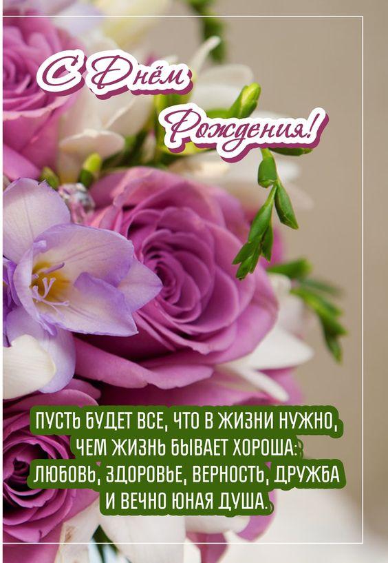 Наши праздники - Страница 11 75698ad0a3b9c6f96b62e3e635fefb05