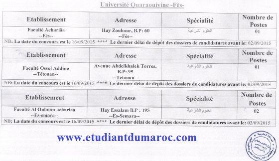 مباراة توظيف أساتذة للتعليم العالي مساعدين ( 48 منصبا)، دورة 16 شتنبر 2015