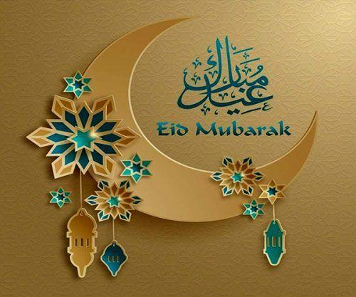 بطاقات عيد الفطر المصورة 2019 كروت تهنئة وبطاقات معايدة بعيد الفطر المبارك Eid Al Fitr Eid Mubarak Card Eid Adha Mubarak Eid Mubarak Greetings