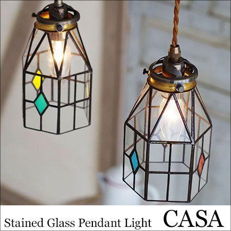 ステンドグラス ランプ ペンダントライト 照明 レトロ