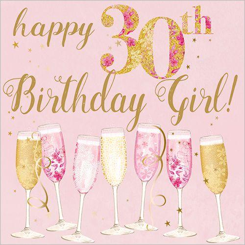 30th Birthday Card For Women Happy 30th Birthday Wishes Happy 30th Birthday 30th Birthday Wishes