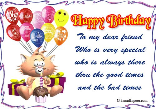 9 best Birthday images – Friend Birthday Messages for Cards