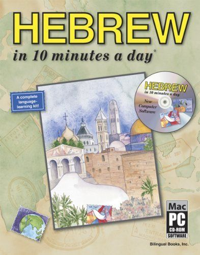 HEBREW in 10 minutes a day® with CD-ROM by Kristine K. Kershul. $17.79. Save 34% Off!
