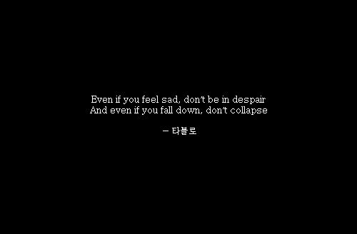 Epik high quotes