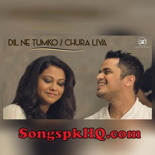 eight film mp3 song