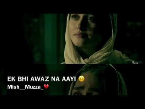Pin By Anammirza On Download Video Song Status Emotional Scene Songs