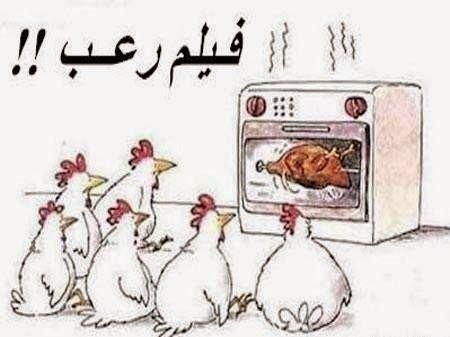 Mc Donald's arabe ! Image Drôle et Humour