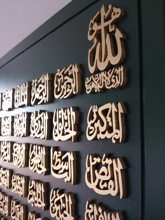 Handcrafted 99 names of allah small modern islamic art for Allah names decoration