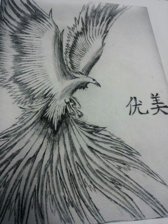 Phoenix drawing | Just stuff | Pinterest | Phoenix ...