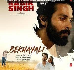 Kabir Singh 2019 Mp3 Songs Mp3 Song Mp3 Song Download Songs