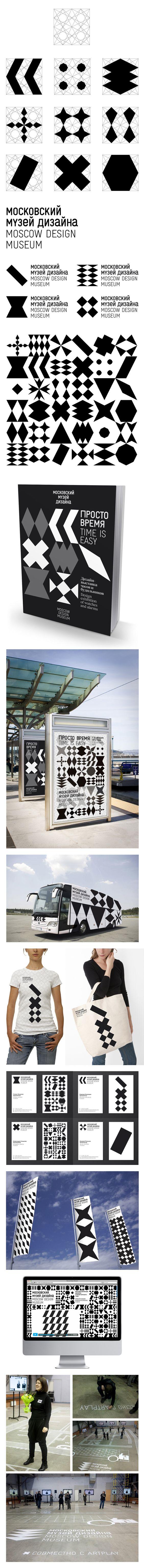 Y que no me canso de la marca del museo de diseño de Moscú. #branding #design