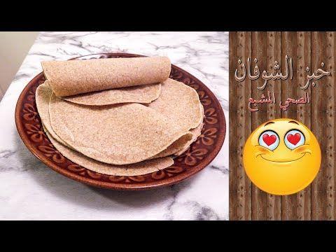 خبز الشوفان الصحي المشبع بطريقة سهلة Youtube Food Bread Allergen Free