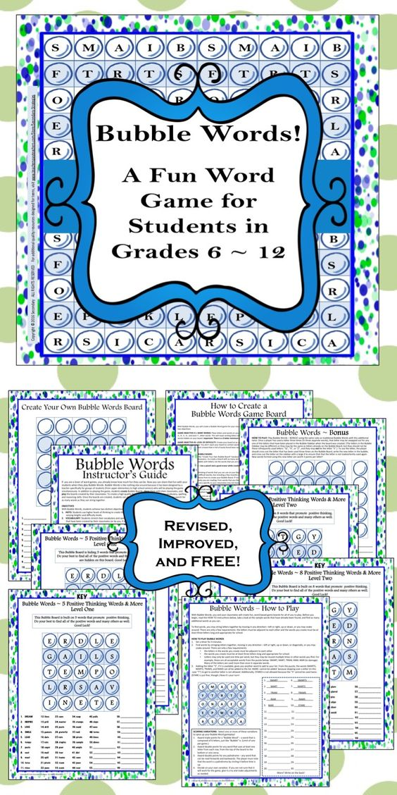 Fast finishers, Substitute teacher and Vocabulary words on