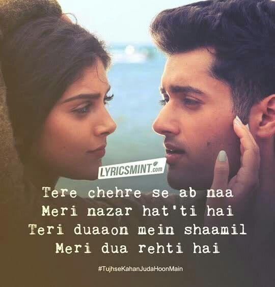 Pin By Garima Singh On My Favorite Ongs Love Songs Lyrics Pretty Lyrics Song Lyric Quotes