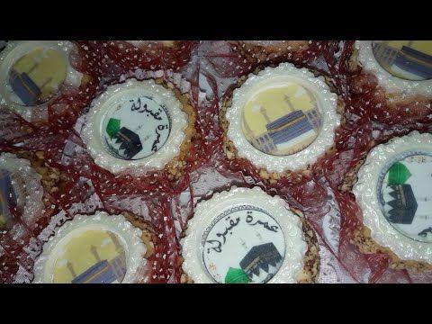 قاطو العمرة روايال الي طلبتوه مني بزاف ويجوز استعمال صورة الكعبة سقسيت غزالاتي الامام قبل مانحطه Youtube The Originals Enjoyment