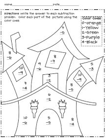 math worksheet : halloween math centers first grade  includes free printable  : Math Coloring Worksheets 1st Grade