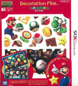 Nintendo 3DS Upper + Bottom Cover Decoration Film/ Super Mario Bros; stickers to put and decorate your 3DS