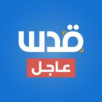 عاجل إصابة فلسطينيين خلال محاولة التصدي لاقتحام المستوطنين لقرية المغير برام الله عاجل Allianz Logo Archive