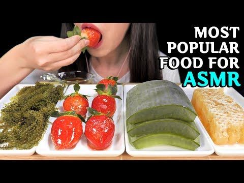 Most Popular Food For Asmr Aloe Vera Honeycomb Tanghulu Sea Grapes Eating Sounds April Asmr Food Popular Recipes Eat Asmr raw octopus + sea grapes 산낙지, 바다포도 먹방 eating sounds mukbang no talking. most popular food for asmr aloe vera