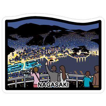 gotochi postcard nagasaki vue nocturne mont inasa