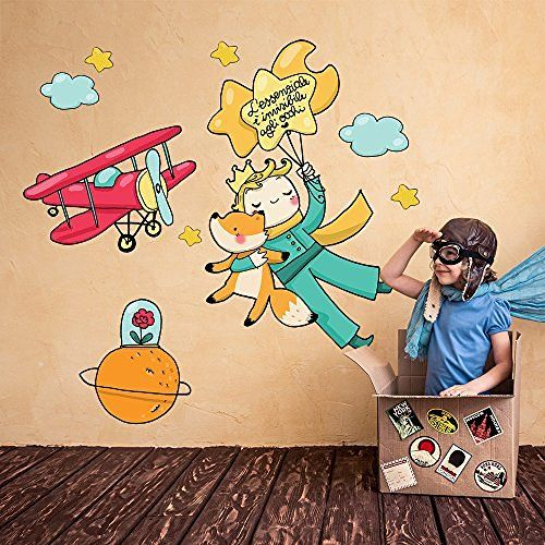R00362 Adesivo murale per bambini Wall Art - Il piccolo principe in volo - Misure 40x120 cm - Decorazione parete, adesivi per muro, carta da parati, http://www.amazon.it/dp/B01CE94E0G/ref=cm_sw_r_pi_awdl_x_Ubv0xbFM2W4GD
