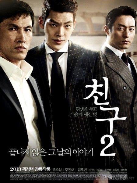 Phim Bạn Bè 2 : Di sản vĩ đại