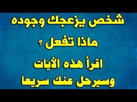 3dprintingvideosartgalleries 3dprinterprojects3dprintingfun Islamic Phrases Islamic Love Quotes Islamic Quotes Quran