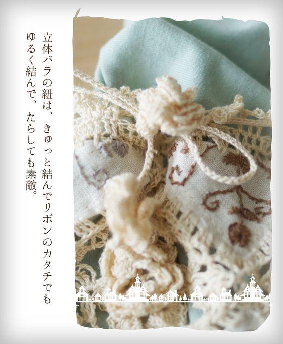 【楽天市場】「wildberrytrigger」この世でひとつしかない手仕事で紡ぐ立体花と手刺繍:cawaii